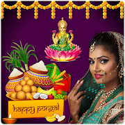 Download Pongal Photo Frames 2021 1.6 Apk for android