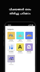 Download PSC Challenger: Kerala PSC Exam App 0.11.7 Apk for android