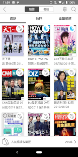 Download Readmoo 看書 2.12.2 Apk for android