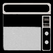 siam radio ฟังวิทยุ 10.1 apk