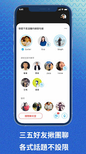 Download SoundOn 聲浪 - 華語 Podcast 播放器 + SoundClub 跨界聲音社交 3.3.10 Apk for android