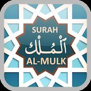 surah al-mulk & as-sajdah 2.1 apk