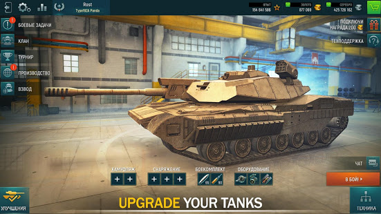 Download Tank Force: Free Games About Tanki Online PvP 4.64 Apk for android