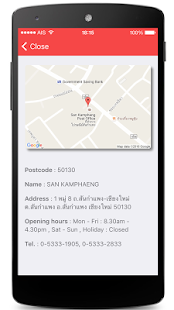 Download ThaiEMS | ThaiTrack (+all Carrier in thailand) 1.7.2 Apk for android