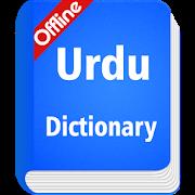 urdu dictionary offline spring apk