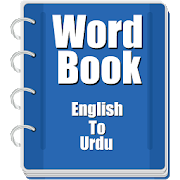 Download Word book English To Urdu Spring Apk for android