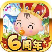 Download 未来家系図 つぐme 2.39.0 Apk for android