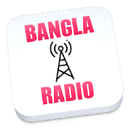 Download Bangla Radio 8.01.03 Apk for android