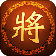 Download Chinese Chess - Chess Online 2.5 Apk for android