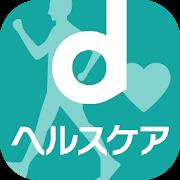dヘルスケア -毎日の歩数をdポイントに- apk