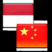 Download Kamus Bahasa Mandarin Offline 4.6 Apk for android
