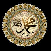 kumpulan hadits (lengkap 9 imam full offline) 1.14 apk