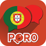 learn portuguese - listening and speaking 5.2.1 apk