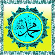 Download Maulid Al Barzanji Lengkap dan Terjemahan 2.3 Apk for android