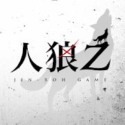 人狼zオンライン 1.8.4 apk