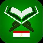 Download Қуръон - Quran Tajik 2.4 Apk for android