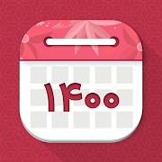 Download تقویم فارسی حرفه ای 1400 - تبدیل تاریخ ، قبله نما 4 Apk for android