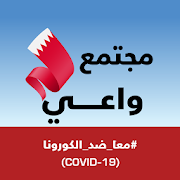 Download BeAware Bahrain 0.5.1 Apk for android