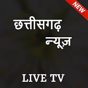 Download Chhattisgarh News Live TV- Chhattisgarh News Paper 1.0 Apk for android