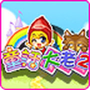 Download Fairy Tale Kingdom Big 2 3.4 Apk for android