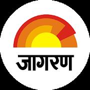 Download Hindi News app Dainik Jagran, Latest news Hindi 5.0 and up Apk for android