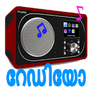 Download Malayalam FM & AM Radio Hd Online Songs & News 1.7.0 Apk for android
