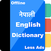 Download Nepali to English Dictionary (Offline & Online) 129.1 Apk for android