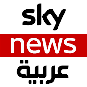 Download Sky News Arabia 8.5 Apk for android