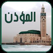 Download أذان الصلاة : Prayer Times 2.5 Apk for android