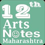 Download 12th Arts notes Maharashtra 88 Apk for android