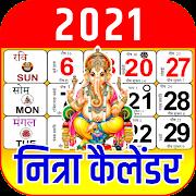 Download 2021 ka Calendar 3.2 Apk for android
