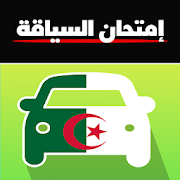 Download code de la route algérien 2021 3.3 Apk for android