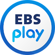 Download EBS play 3.3.3 Apk for android