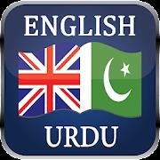 Download English Urdu Dictionary Offline - Translator 4.2.1 Apk for android