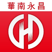 Download 華南永昌G PHONE版 7.29.2.1269.HNS3.2.916.HNS3 Apk for android