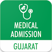 Download Gujarat Medical Admission 8.1 Apk for android