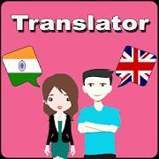 Download Hindi To English Translator 1.34 Apk for android