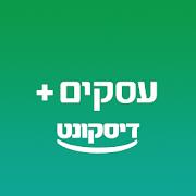 israel discount bank business+ 2.22.0 apk