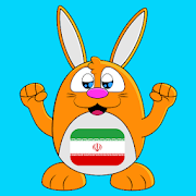 Download Learn Farsi Persian 3.5.1 Apk for android