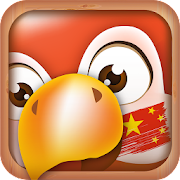 Download Learn Mandarin Chinese Phrases/Chinese Translator 15.0.0 Apk for android