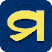 Download MadhuApp 1.7.25 Apk for android