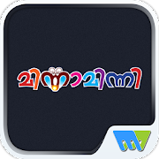 Download Minnaminni 7.8.1 Apk for android
