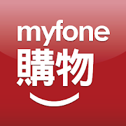 Download myfone購物 4.1.03.008 Apk for android