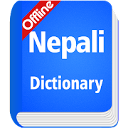 Download Nepali Dictionary Offline New Design Apk for android