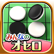 Download Othello for all 3.0.2 Apk for android