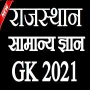 Download Rajasthan Gk 71 Apk for android