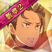 Download RPG Re:ゼロから始める異世界生活 リゼロス Lost in Memories 1.9.1 Apk for android