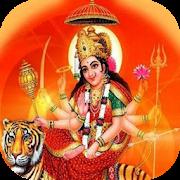 Download Shri Durga Saptshati A to Z 25.0.0 Apk for android