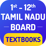 Download Tamilnadu Textbook 2.4 Apk for android