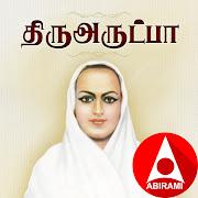 Download Thiruarutpa Ramalinga Swamigal 1.6 Apk for android